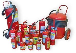 Фото - систематизация огнетушителей