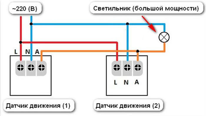 Фото - схема подключения двух датчиков